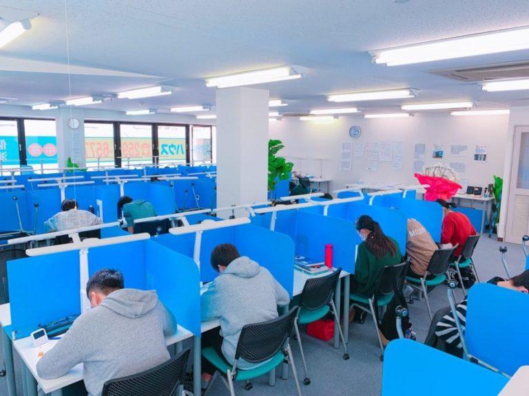 studyhouse